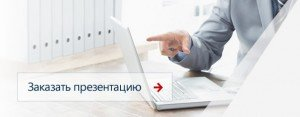 Автоматизация закупочной деятельности iTender Закупки